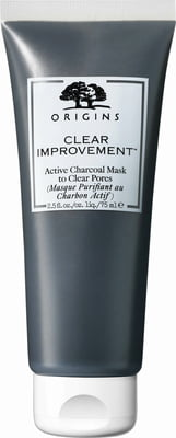 Clear Improvement™ Active Charcoal Mask to Clear Pores, Travel Size  - 30 ml